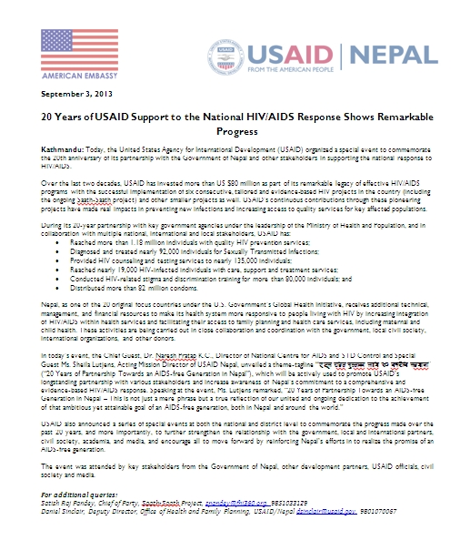 20 Years of USAID Support to the National HIV/AIDS Response Shows Remarkable Progress