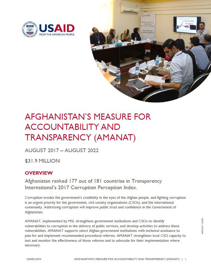 Afghanistan's Measure for Accountability and Transparency (AMANAT)