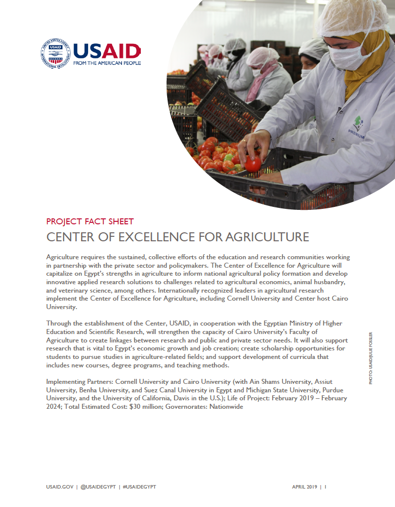 Center of Excellence for Agriculture