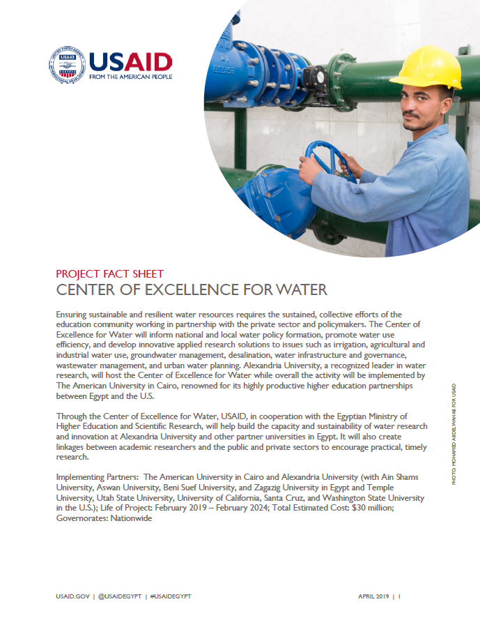 Center of Excellence for Water