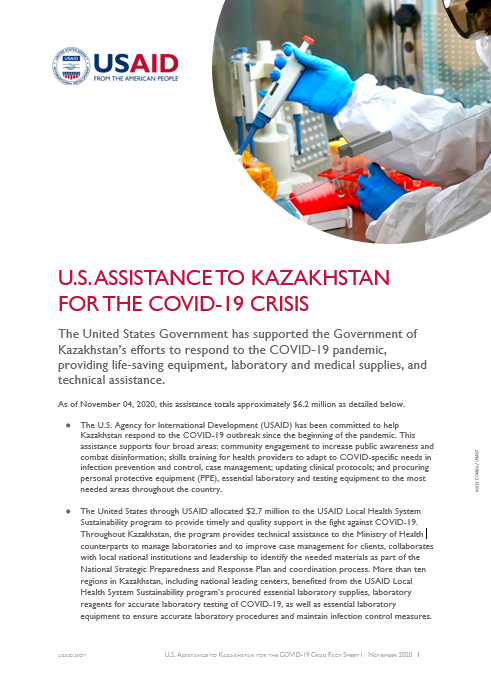 U.S. Assistance to Kazakhstan to combat COVID-19