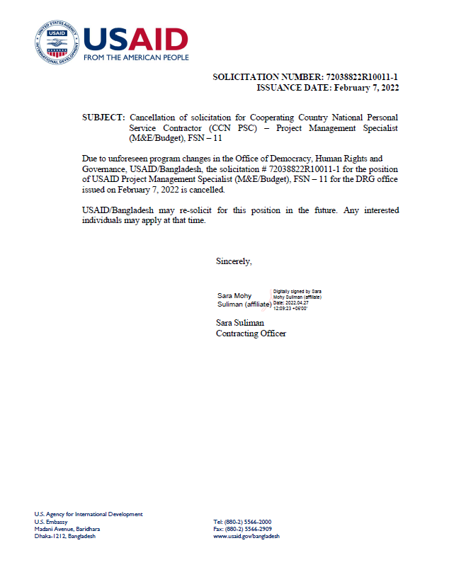 Tanzania Private Sector Engagement Fact Sheet