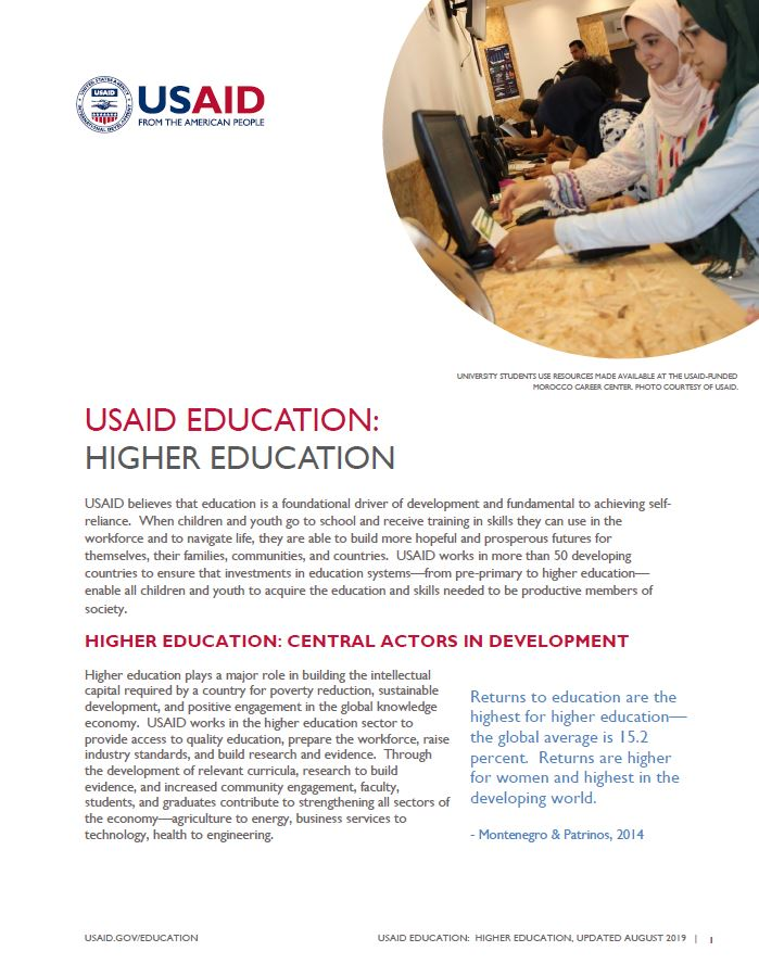 USAID Education: Higher Education