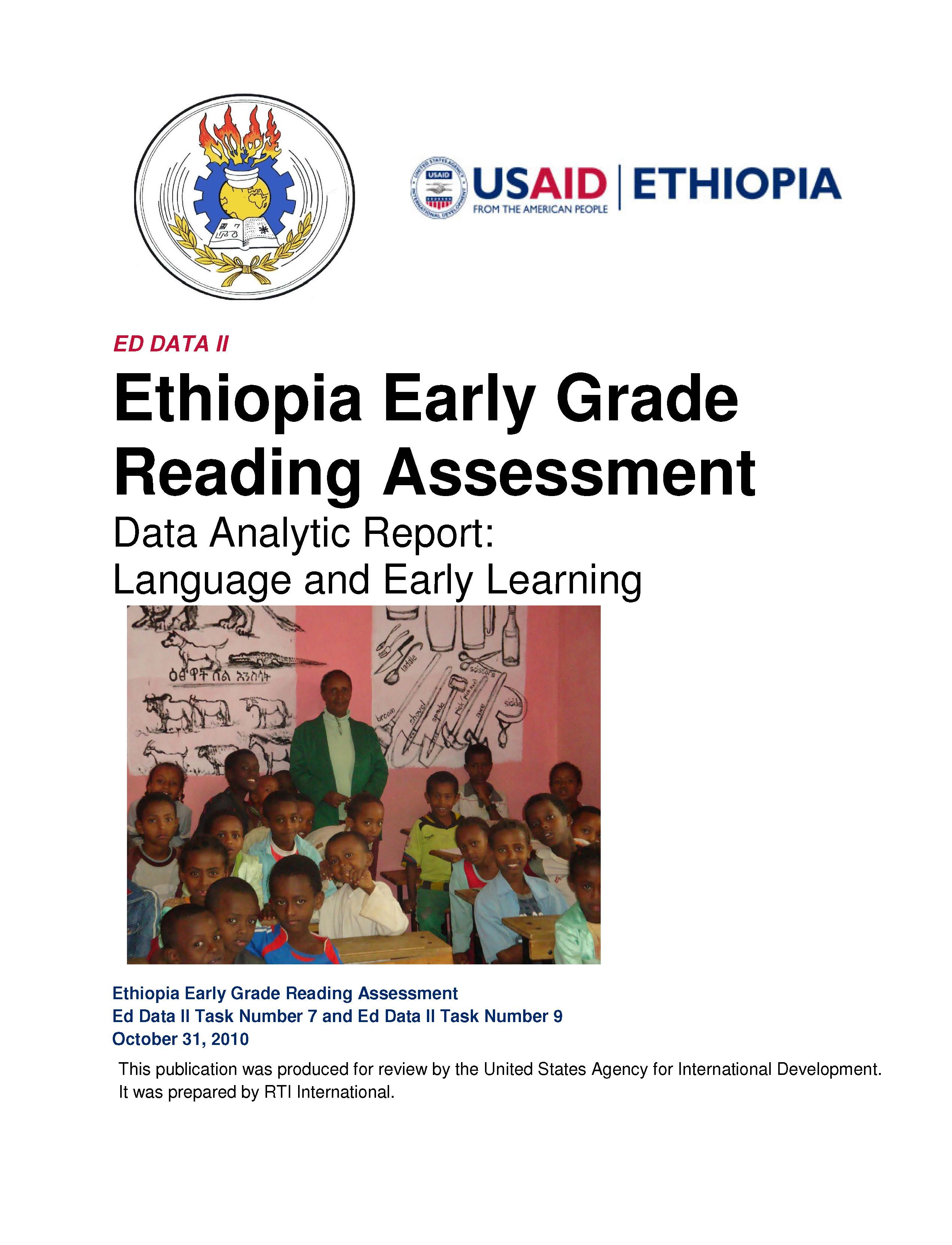 Ethiopia Early Grade Reading Assessment