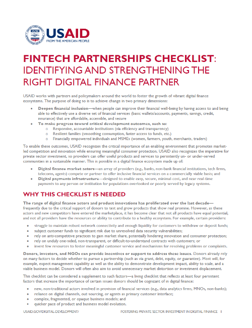 FinTech Partnerships Checklist: Identifying and Strengthening the Right Digital Finance Partner