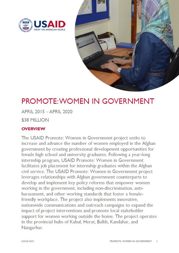 High School Career Fair Ideas 2020 Promote   Women in Government | U.S. Agency for International