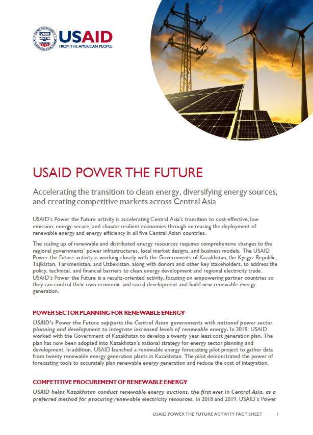 USAID's Power the Future Fact Sheet