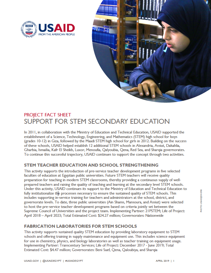 Support for STEM Secondary Education