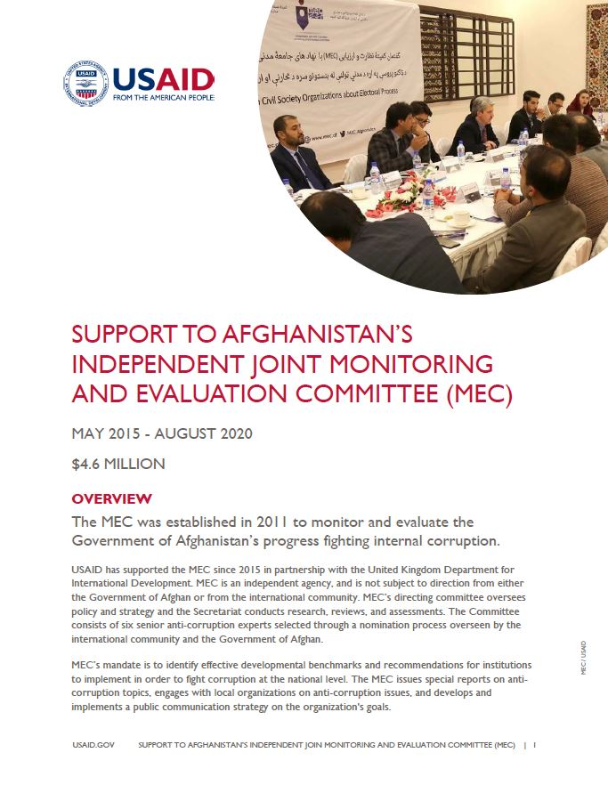 Support to Afghanistan's Independent Joint Monitoring and Evaluation Committee (MEC)