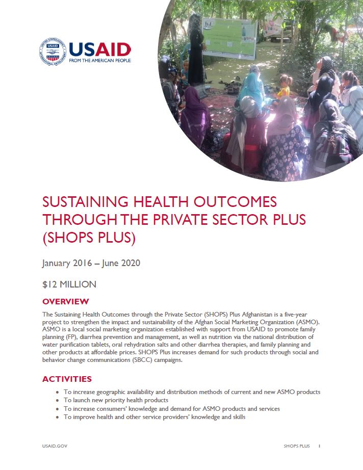 Sustaining Health Outcomes through the Private Sector Plus (SHOPS PLUS)
