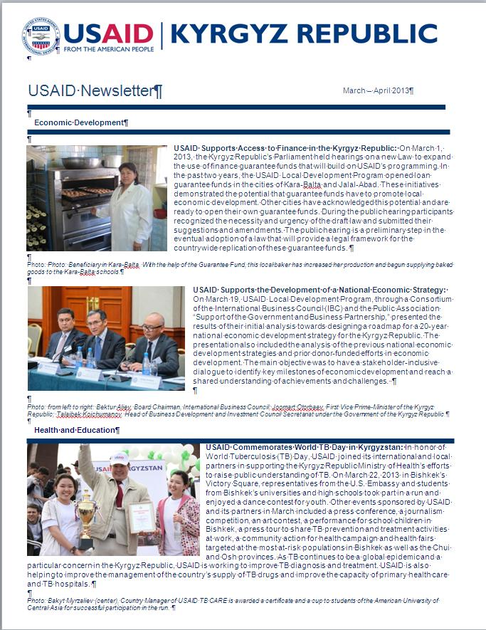 USAID/Kyrgyzstan's bi-monthly newsletter March-April 2013 featuring different program activities and public events.