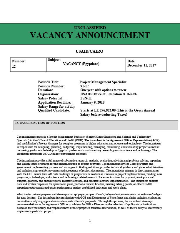 91-17: Project Management Specialist - Office of Education & Health
