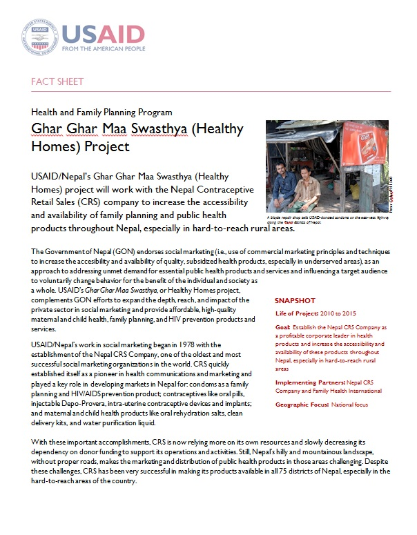 Ghar Ghar Maa Swasthya (Healthy Homes) Project