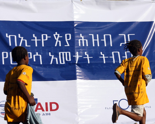 Each year the Every ONE Race and the Great Ethiopian Run promote a half-marathon along the Rift Valley's Lake Awassa. USAID spon