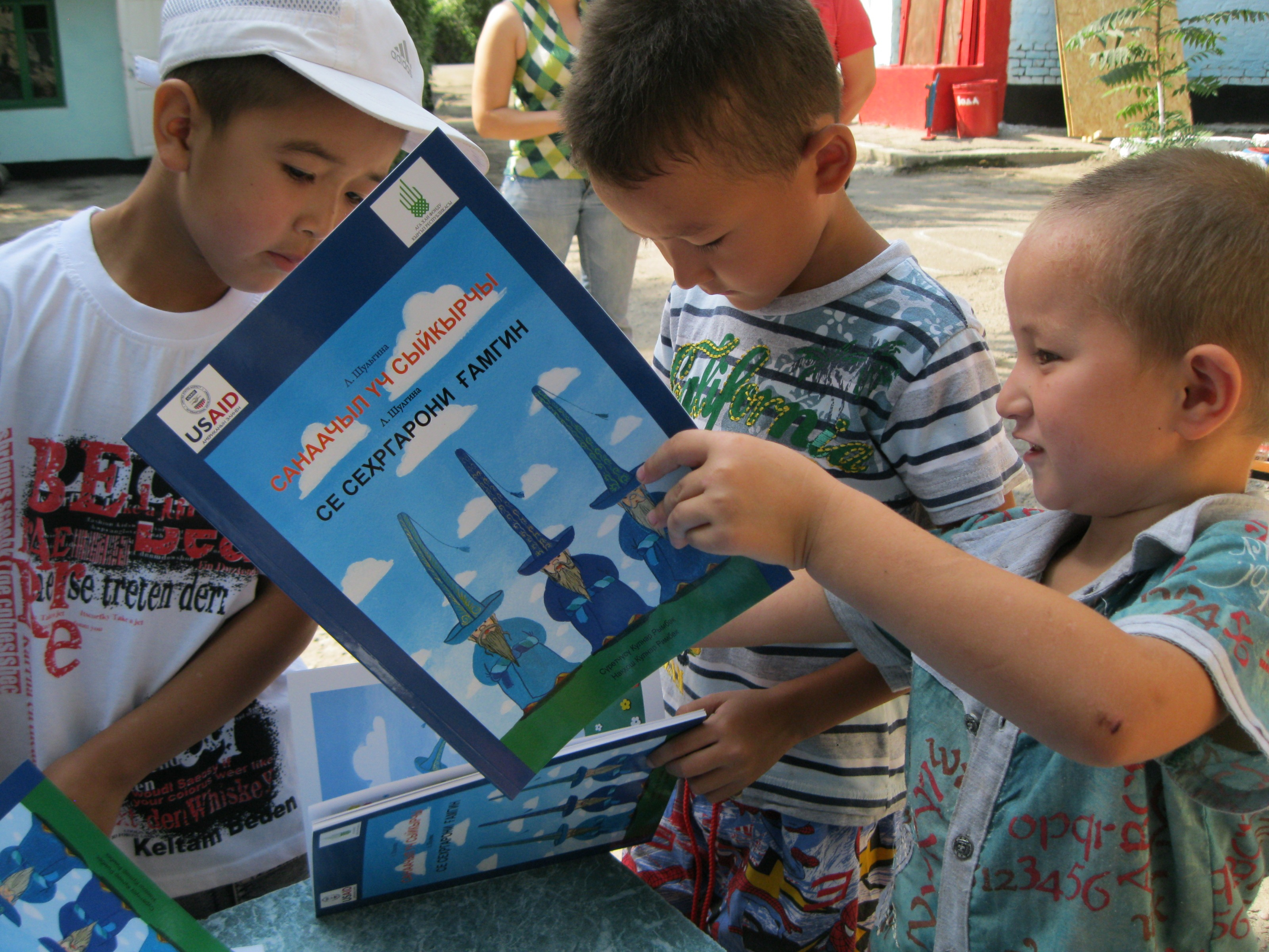 In 2011, USAID supported the publication of a new series of multi-language children's books.
