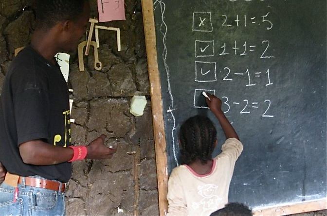 Ethiopia education