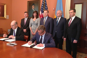 Signing of the loan guarantee agreement with the Ukrainian government