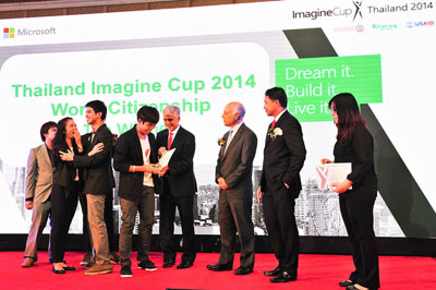 Team We Heart won the World Citizenship category of the Microsoft Imagine Cup Thailand 2014.