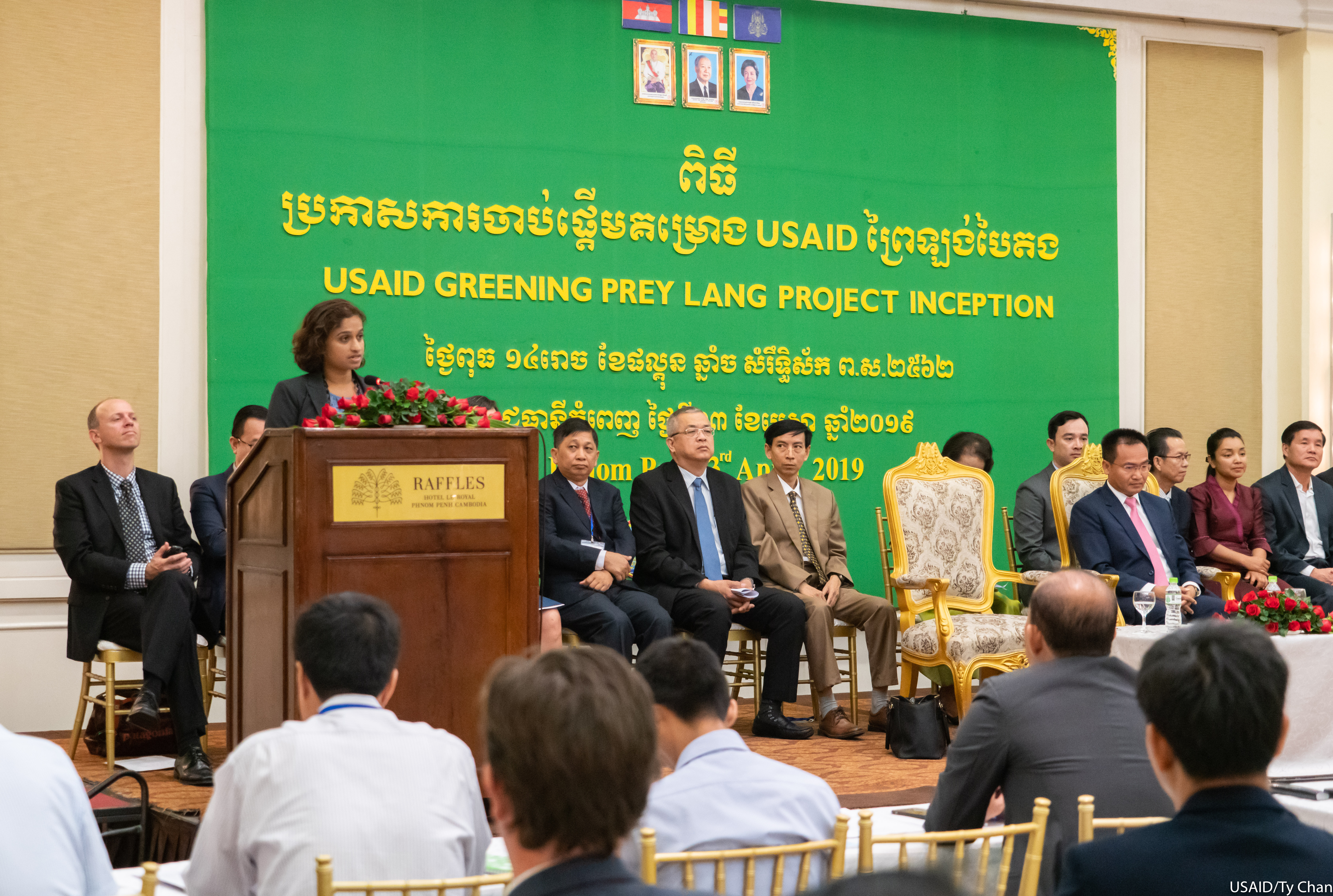 Remarks by Ms  Veena Reddy, Mission Director, USAID/Cambodia