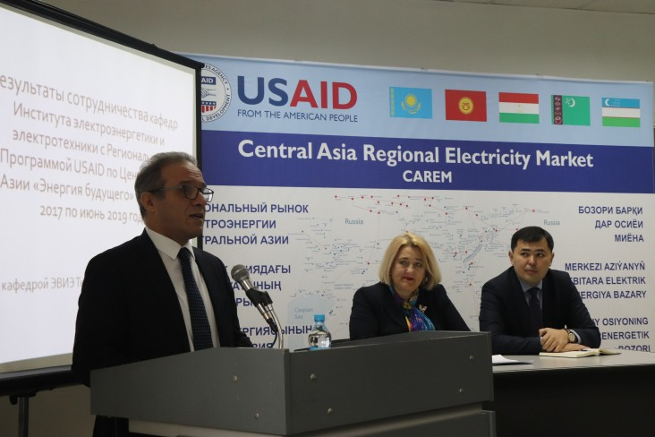 An event organized at the Almaty University of Power Engineering and Telecommunications