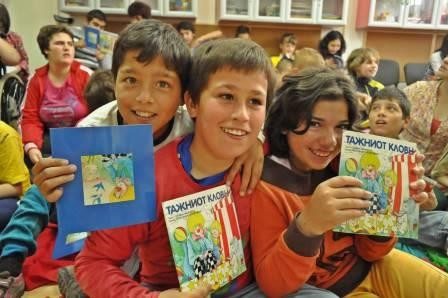 USAID supports education through its development work in Macedonia