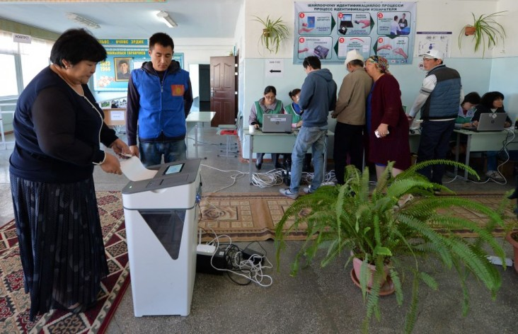The project seeks to increase voter confidence in the electoral process