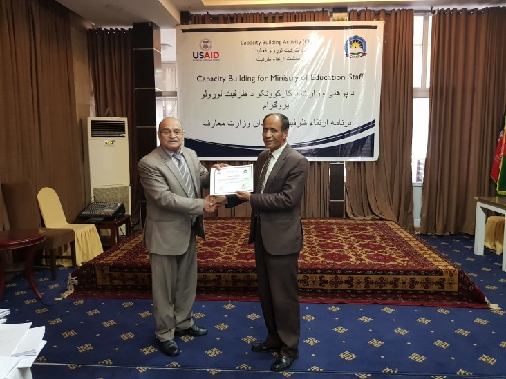 USAID Conducts Training to Improve Standard Auditing