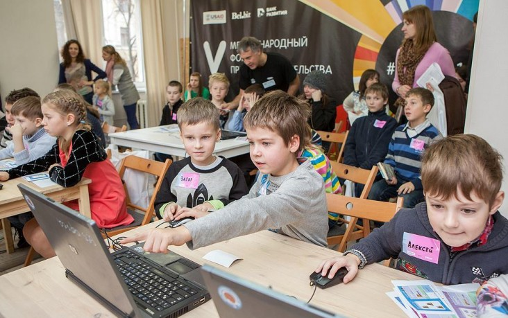 Children participating in one of the sessions within Global Entrepreneurship Week supported by USAID.