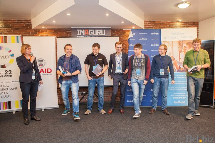 Graduates of TechMinsk innovative entrepreneurship school supported by USAID Belarus.