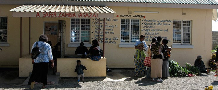 Photo of HIV/AIDS Health Clinic