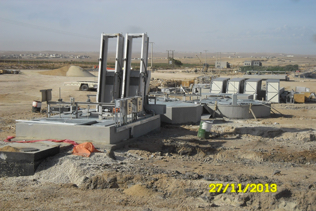 Upgrading The Mafraq Wastewater Treatment Plant Fact