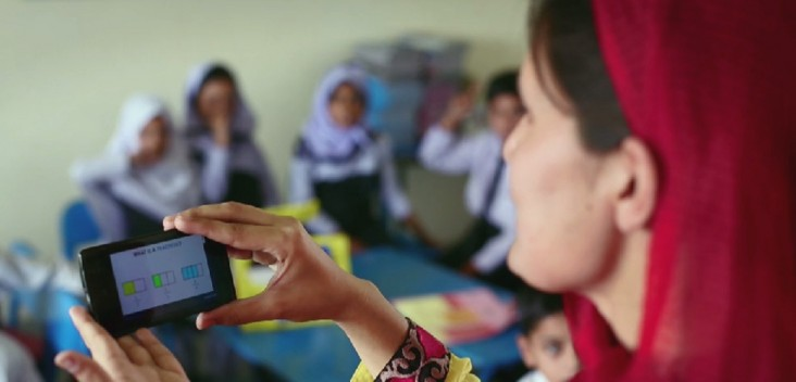 Teachers feel proud that they have access to the latest technology despite being in remote parts of the country.