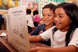 Philippines Education Homepage