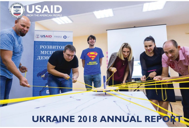 USAID/Ukraine Annual Report 2018 Cover Page