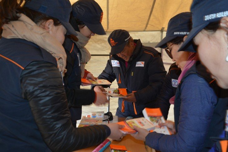 New U.S. Assistance to Protect Vulnerable Communities from Dzuds and Other Disasters