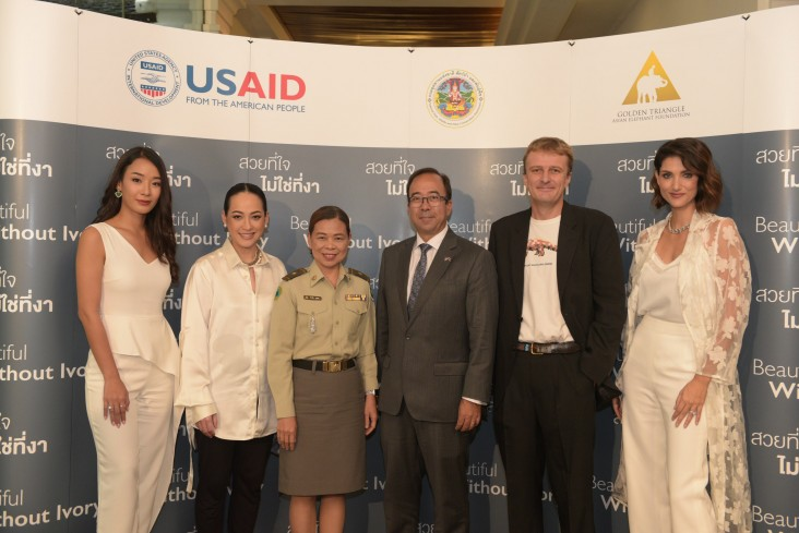 """Top Fashion Influencers Join USAID's """"Beautiful Without Ivory"""" Campaign"""
