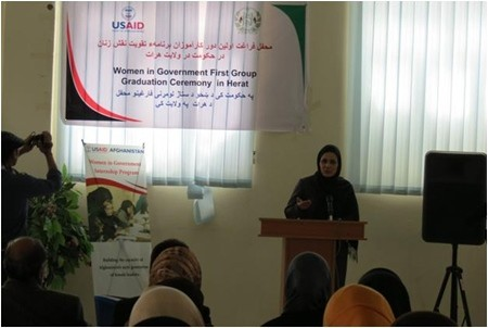 The USAID Women in Government Internship Program supports the Afghan Government's National Development Strategy goal to increase