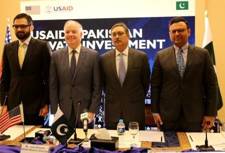 all three funds under usaid s pakistan private investment initiative