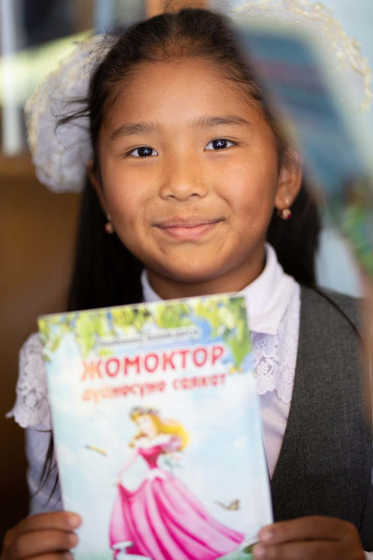 """""""This is truly something to celebrate-Kyrgyz made books in the hands of Kyrgyz children""""."""