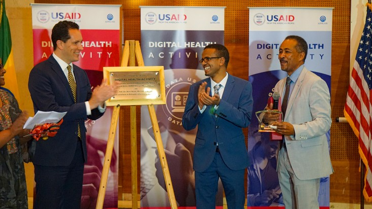 Image of USAID Digital Health Activity launch event in Ethiopia