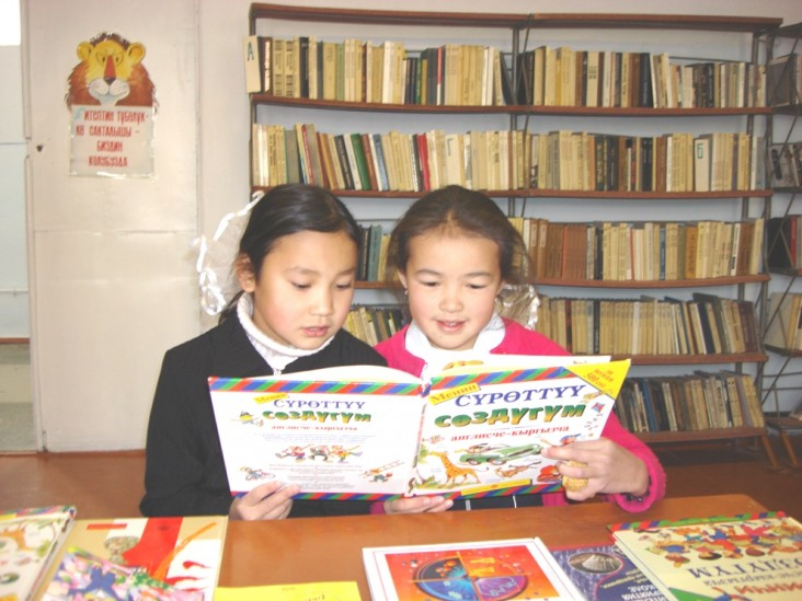 USAID will continue to support the Kyrgyz Republic's Education Development Strategy for 2012-2020 by working with 7,500 teachers