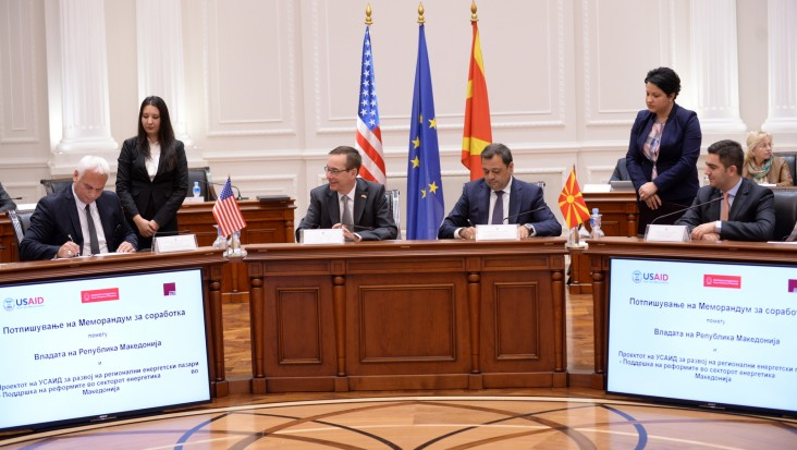 Signing of the MoU at the Government of Macedonia