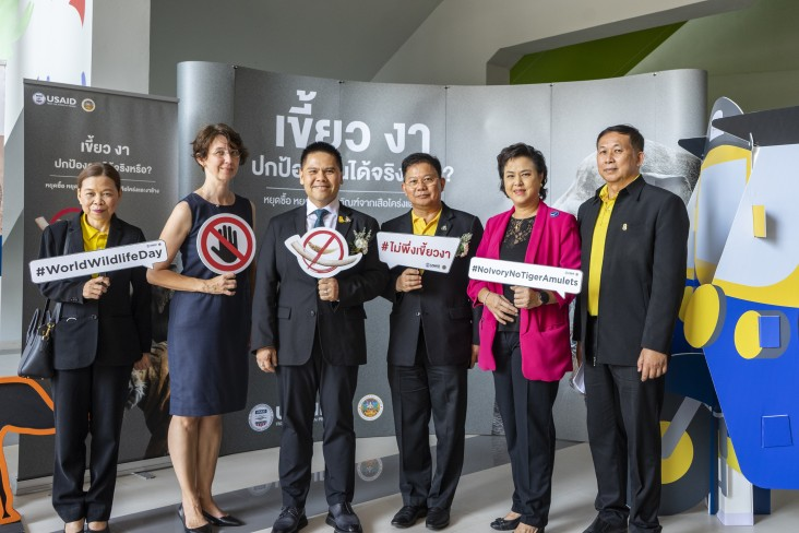 """USAID and Thailand's Department of National Parks, Wildlife and Plant Conservation (DNP) launched the new """"No Ivory No Tiger Amulets campaign on World Wildlife Day"""