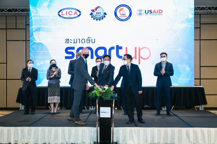 USAID and the Ministry of Industry and Commerce Launch SMART UP, an online learning platform for SMEs