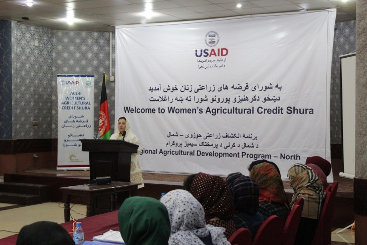 USAID Hosts Women's Agricultural Credit Shura in Mazar-E-Sharif to Improve Livelihoods for Afghan Women