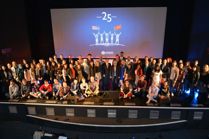 USAID Hosts Leadership Conference for the Youth of Macedonia