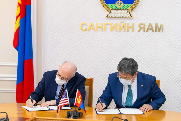 Additional U.S. Government Assistance to Support Good Governance and Civil Society in Mongolia