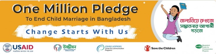 Image of campaign banner to end child marriage in Bangladesh