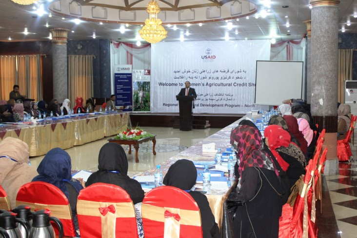 USAID Improves Livelihoods for Afghan Women Through Credit Shura