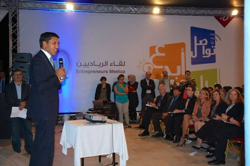 Administrator Raj Shah attends a Hi-Tech Hub event where he met young entrepreneurs and developers who presented tourism and gam